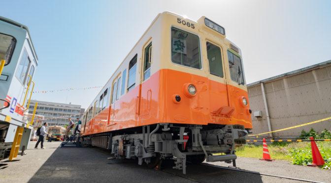 大阪市地下鉄50系製作記
