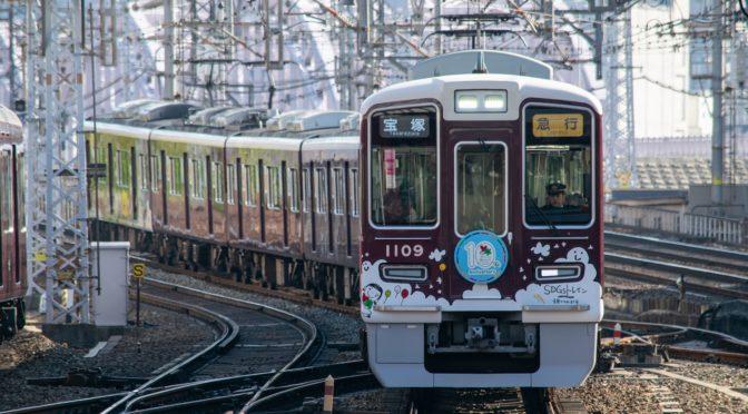 阪急阪神HD第一四半期の決算発表。189億円の赤字