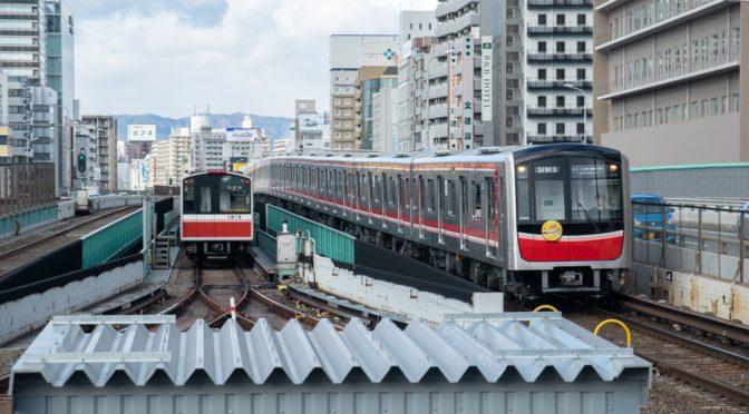 [大阪メトロ]新大阪駅のトレインビューを見てきた