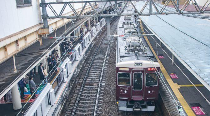 阪急京都線で乗務員訓練が行われました