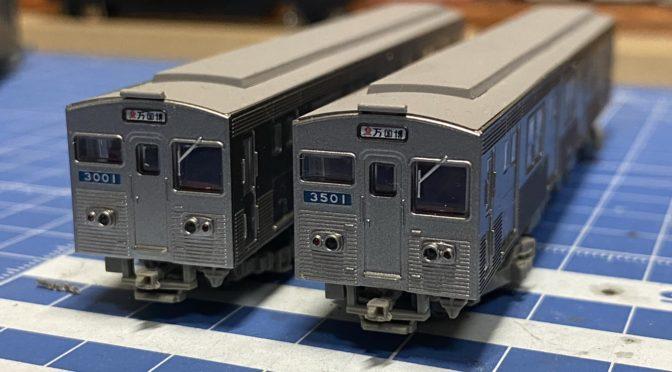 鉄道コレクション 大阪市営地下鉄30系を買ってきた