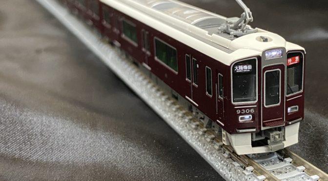 KATO阪急9300系を加工する 室内の再現と車番の貼り付け