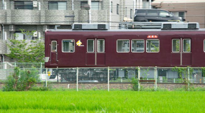 のせでん3170編成が阪急京都線で試運転を行いました。