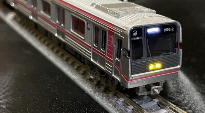 マイクロエース 大阪メトロ 新20系千日前線仕様を買ってきた